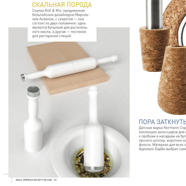 AD-Russia-September-2011-Supplement_page014-copia